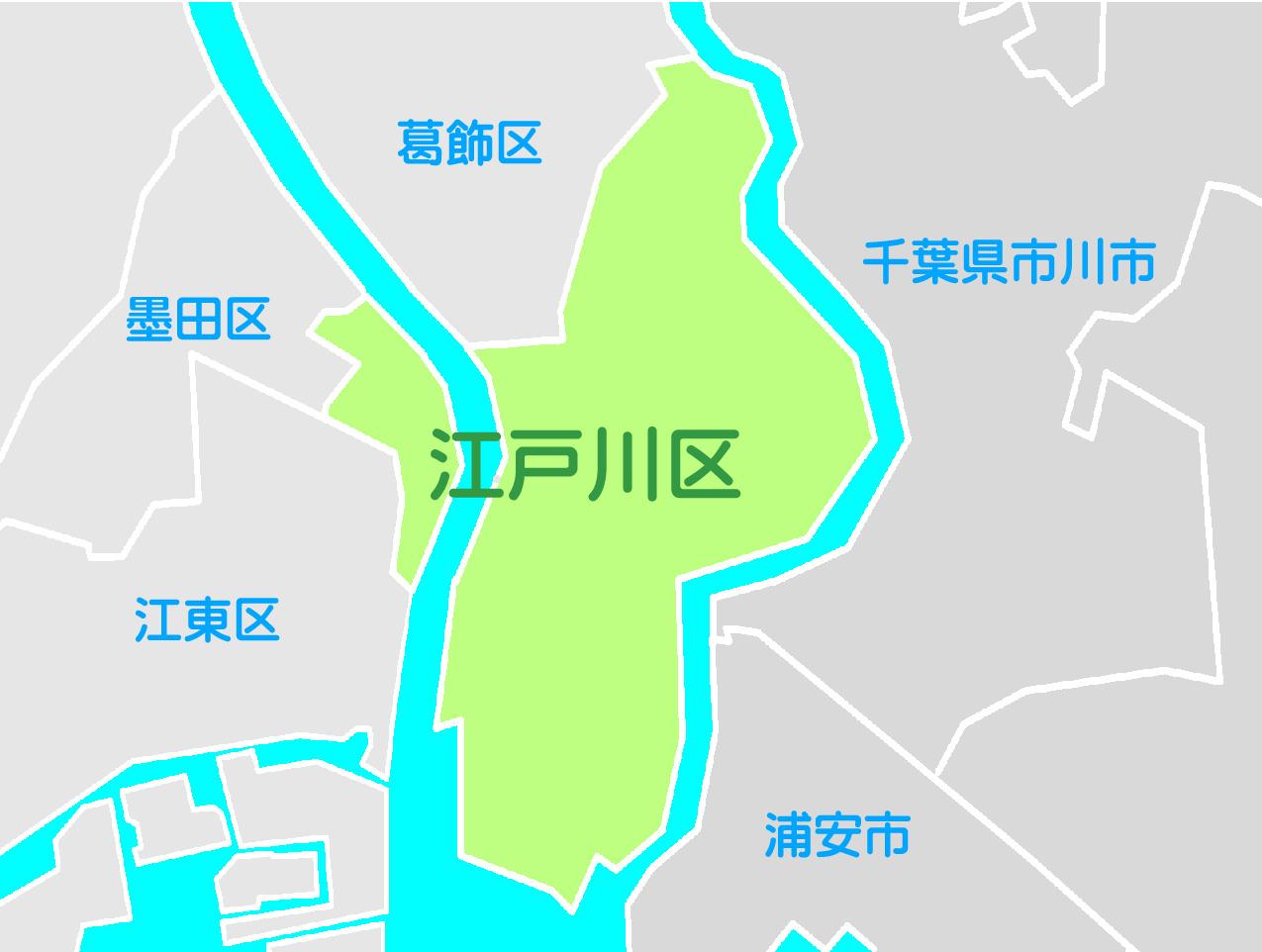 成田空港、大井港から近く、立地条件も良好です!